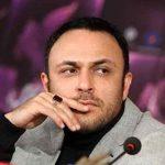 داستان و بازیگران سریال سوگند شبکه سه