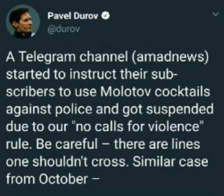 علت بسته شدن کانال آمدنیوز از زبان مدیر تلگرام علت بسته شدن کانال آمدنیوز از زبان مدیر تلگرام
