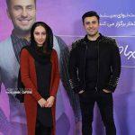 عکس های ترلان پروانه در کنسرت علیرضا طلیسچی