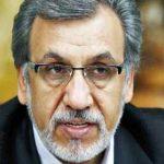 ماجرای علت قتل محمود خاوری در کانادا