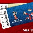 هزینه سفر به روسیه برای دیدن جام جهانی 2018 چقدر است ؟