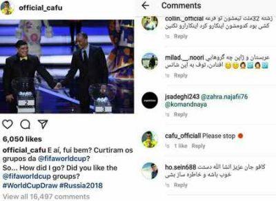 پیج اینستاگرام کافو برزیلی مورد حمله کاربران ایرانی