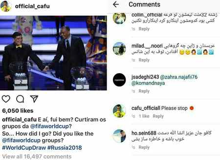 پیج اینستاگرام کافو برزیلی مورد حمله کاربران ایرانی پیج اینستاگرام کافو برزیلی مورد حمله کاربران ایرانی