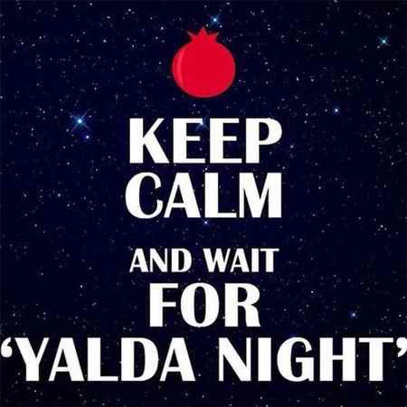 کارت تبریک شب یلدا با طراحی های دیدنی و خاص (7)