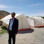 کانال تلگرام پیش بینی زلزله در ایران علی اصغر برهمند