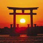 آفتاب تابان لقب کدام کشور است