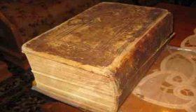تورات کتاب کدام پیامبر است پاسخ کامل
