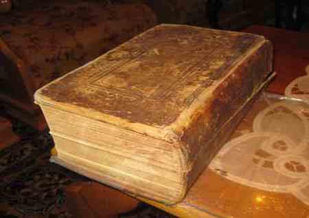 تورات کتاب کدام پیامبر است پاسخ کامل تورات کتاب کدام پیامبر است پاسخ کامل