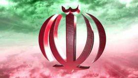 عکس پرچم ایران برای پروفایل (1)