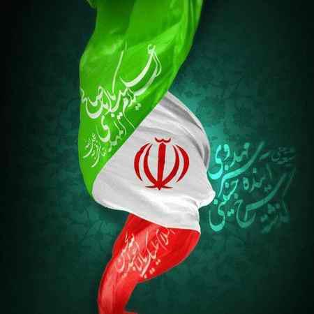 عکس پرچم ایران برای پروفایل (4)