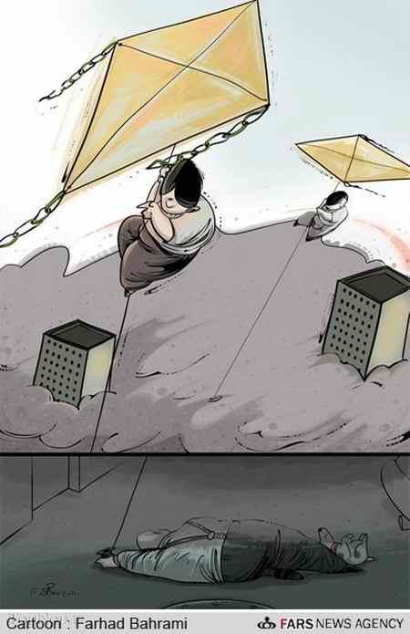 نقاشی در مورد آلودگی هوا 16 نقاشی در مورد آلودگی هوا