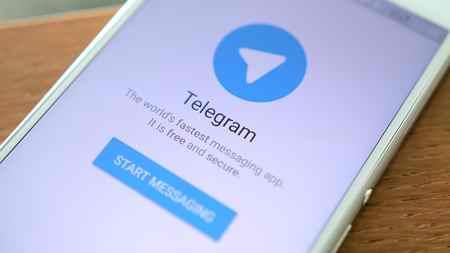 پروکسی تلگرام چیست و نحوه فعال کردن آن (1)