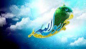 چرا هنگام نام بردن از اهل بیت پیامبر علیه السلام می گوییم (1)
