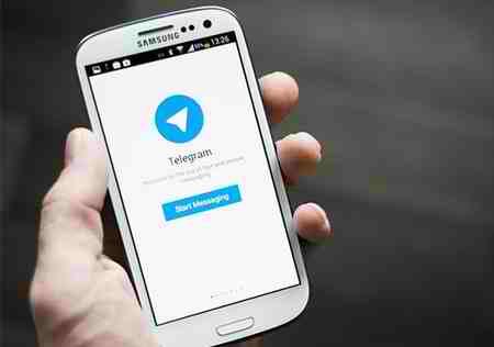 چگونه در تلگرام شماره خود را مخفی کنیم (2)