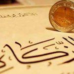 انشا در مورد زکات متن ساده و ادبی