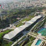 باغ کتاب تهران کجاست