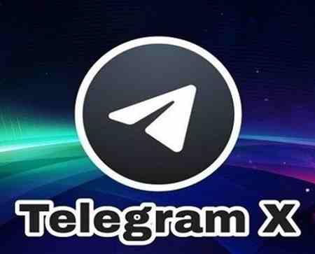 تلگرام ایکس چیست با معرفی کامل