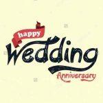 دل نوشته سالگرد ازدواج احساسی و عاشقانه