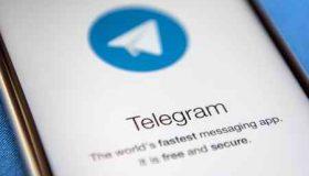 علت بالا نیامدن مخاطبین در تلگرام چیست
