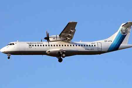 علت سقوط هواپیمای تهران یاسوج در منطقه سمیرم