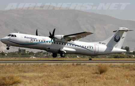 مشخصات هواپیمای پرواز تهران یاسوج ATR 72 2 مشخصات هواپیمای پرواز تهران یاسوج ATR 72
