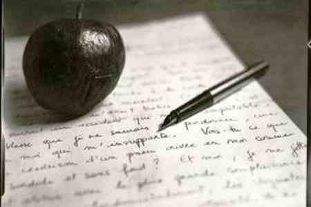 نحوه نوشتن وصیت نامه نحوه نوشتن وصیت نامه