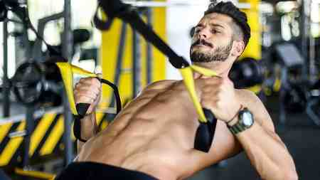 ورزش تی آر ایکس چیست