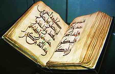 چرا باید قرآن بخوانیم چرا باید قرآن بخوانیم
