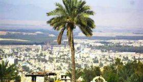 جهرم در کدام استان است
