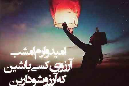 عکس نوشته درباره چهارشنبه سوری 7 عکس نوشته درباره چهارشنبه سوری