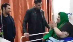 عیادت شهاب مظفری از دختر بیمار