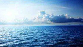معنی بحر الروم چیست