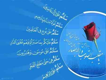 هفت سین قرآنی چیست هفت سین قرآنی چیست