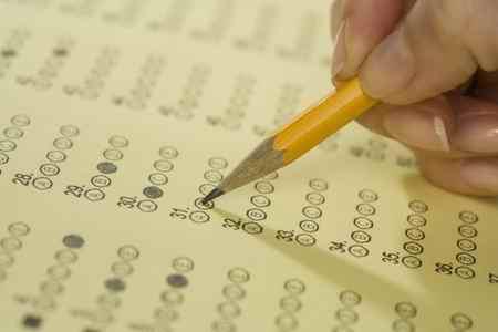 کد سوابق تحصیلی چیست