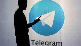 جریان فیلتر شدن تلگرام چیست
