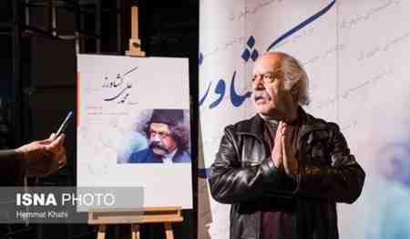 جشن تولد 88 سالگی محمد علی کشاورز 7 جشن تولد 88 سالگی محمد علی کشاورز