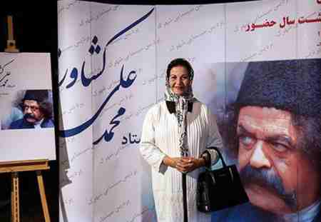 جشن تولد 88 سالگی محمد علی کشاورز 8 جشن تولد 88 سالگی محمد علی کشاورز