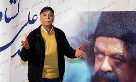 جشن تولد 88 سالگی محمد علی کشاورز 9 جشن تولد 88 سالگی محمد علی کشاورز