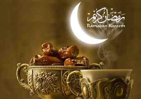 عکس نوشته های تبریک ماه رمضان 97 2 عکس نوشته های تبریک ماه رمضان 97