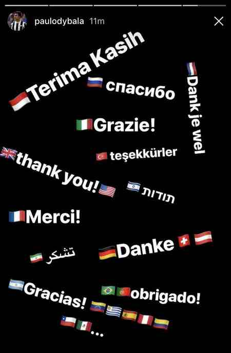 ماجرای تشکر دیبالا از ایرانیان ماجرای تشکر دیبالا از ایرانیان