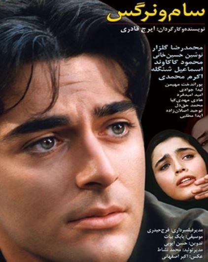 بازیگر نقش نرگس در فیلم سام و نرگس 2 بیوگرافی نوشین حسین خانی بازیگر نقش نرگس در سام و نرگس