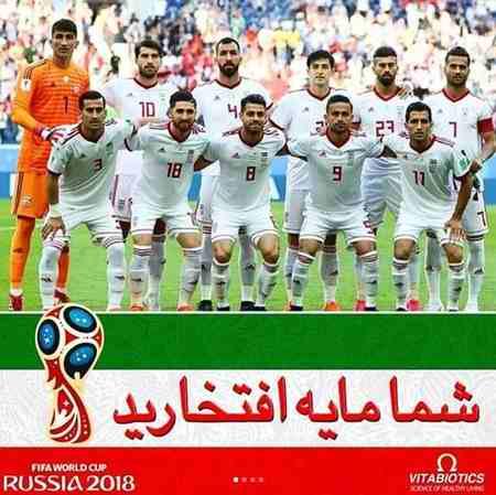 عکس نوشته تیم ملی فوتبال ایران (5)