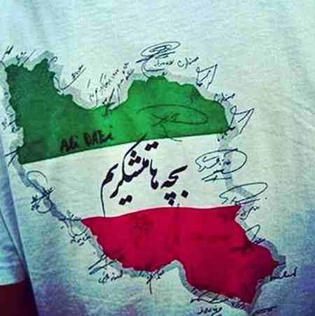 عکس پروفایل فوتبال ایران 8 عکس پروفایل فوتبال ایران