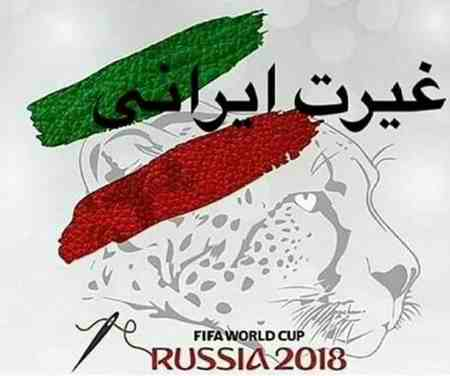 عکس پروفایل فوتبال ایران 9 عکس پروفایل فوتبال ایران