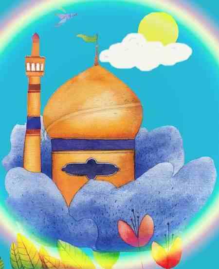 نقاشی کودکانه درمورد امام رضا ع 2 نقاشی کودکانه درمورد امام رضا (ع)