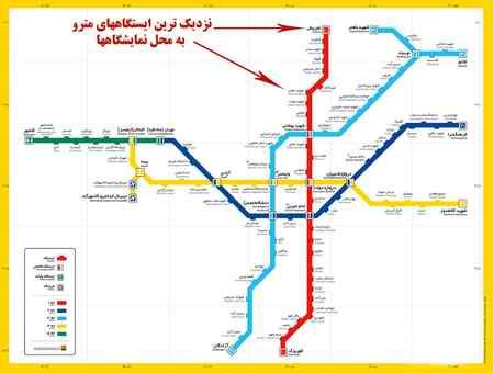 آدرس محل دائمی نمایشگاه بین المللی تهران کجاست 2 آدرس محل دائمی نمایشگاه بین المللی تهران کجاست