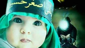 عکس جدید شیرخوارگان حسینی (9)