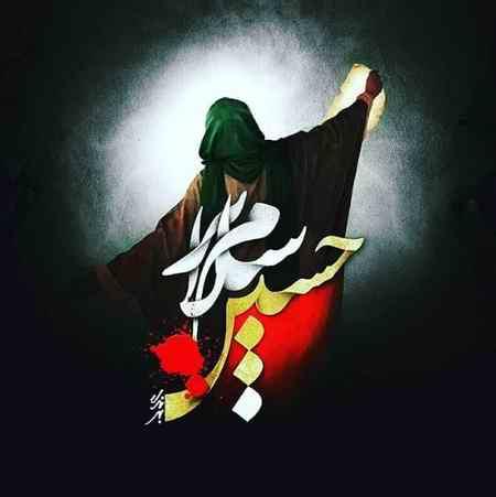عکس نوشته اسم حسین برای پروفایل (4)