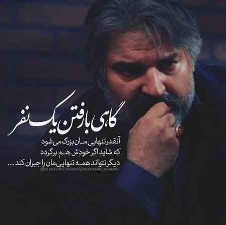 عکس نوشته لیلا و حامد سریال پدر (8)
