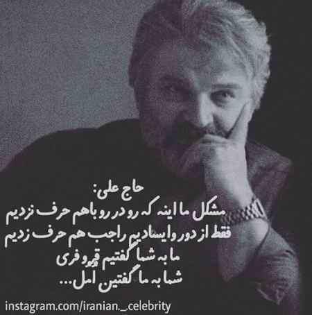 عکس نوشته لیلا و حامد سریال پدر (9)